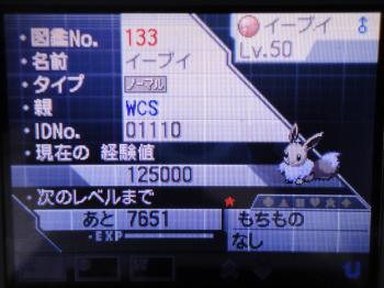 ヒロさん+003_convert_20120902193207