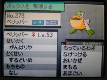 SH3F0038_convert_20130102194921.jpg