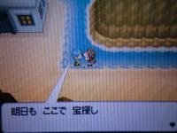 pokemon+010_convert_20120807185311.jpg