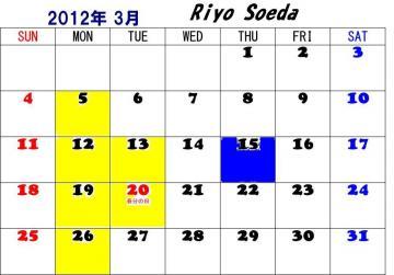 2012-03_22_convert_20120202151910.jpg