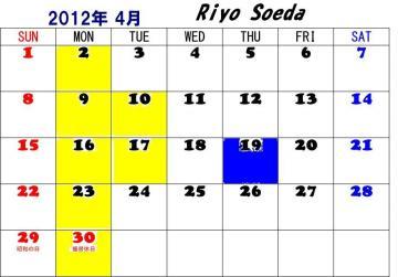 2012-04_22_convert_20120202151923.jpg