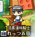 漆黒連珠騎士1-0