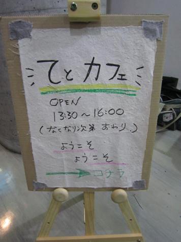 /20111123_13