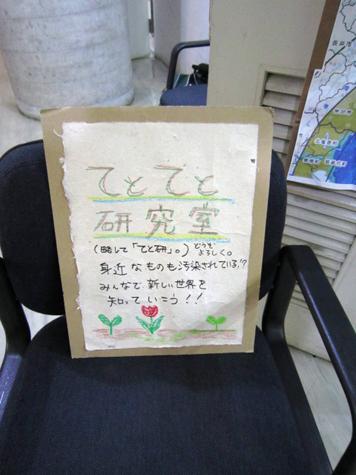 /20111123_14