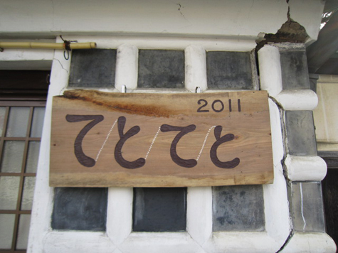 20111123_5