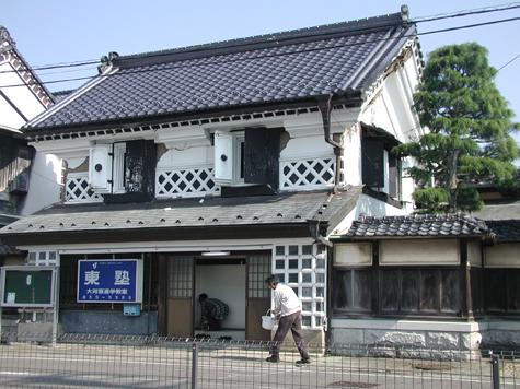 2011_10_9_3