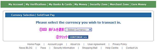deposit1-1_20120209230225.jpg