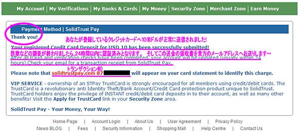 deposit7_20120209230826.jpg