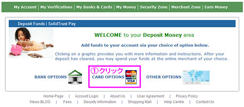 deposit_new10.jpg