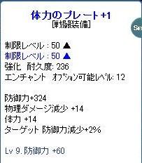 SPSCF0081.jpg