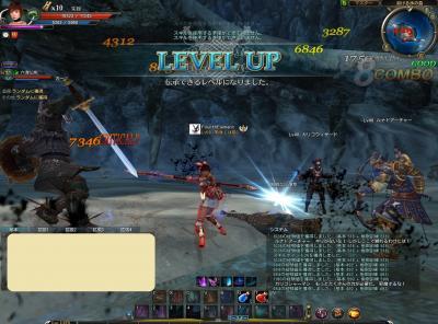 2012_01_26+02_59_47_convert_20120127023926.jpg