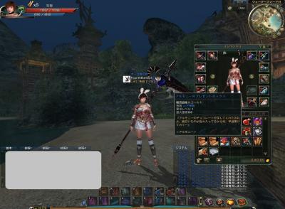 2012_02_20+23_51_41_convert_20120223015310.jpg