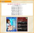 覇王7→8結果……