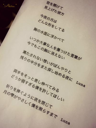 IMG_IZU.jpg
