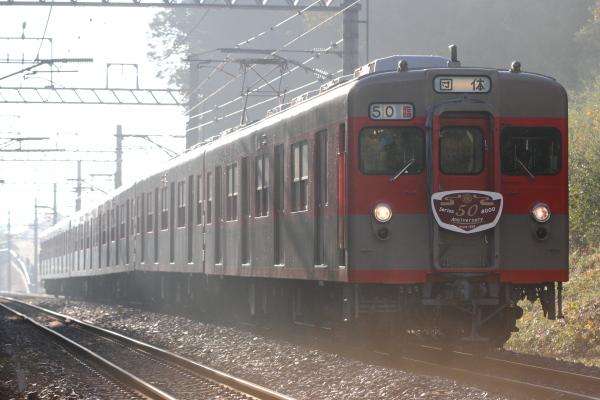 DPP_1635.jpg