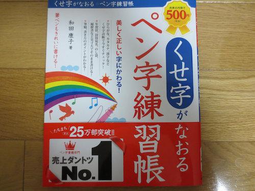 13.11.29.つれづれ1