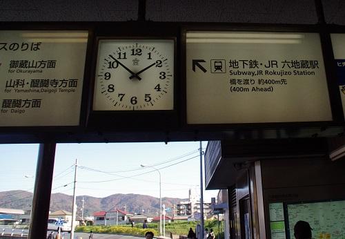 0693六地蔵駅改札