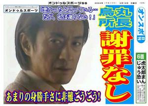 2005-01-28.jpg