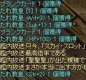 20111129_3.jpg