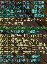 20111129_4.jpg
