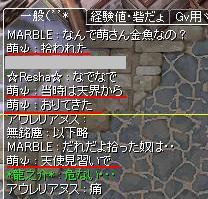 20111129_5.jpg