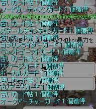 20120115_2.jpg