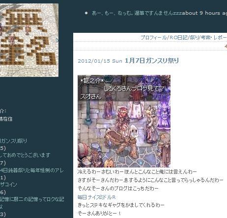 20120115_3.jpg