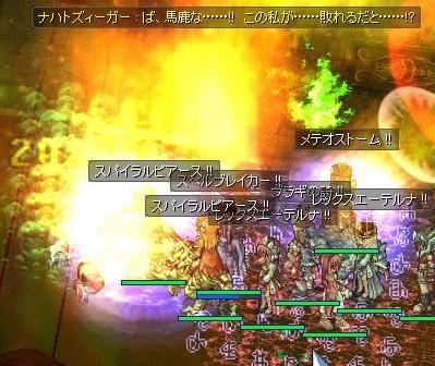 20120327_5.jpg