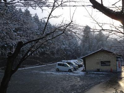 寒い朝 スター式駅伝convert_20111224102213