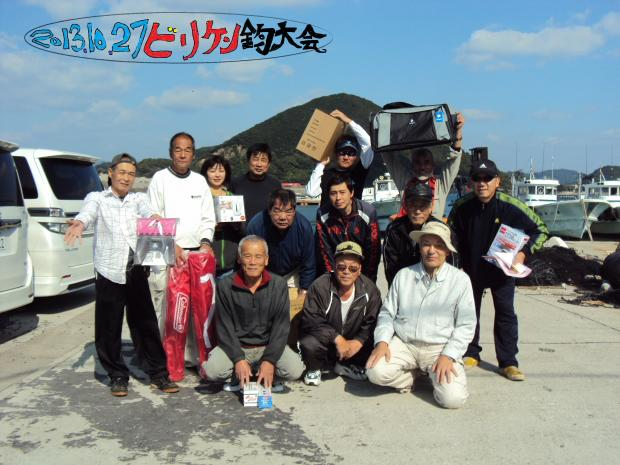 2013/10/23ビリケン集合写真
