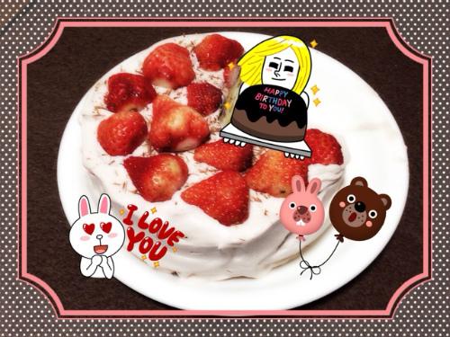 cake_20140131001127507.jpg