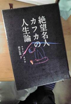 20120308193914.jpg