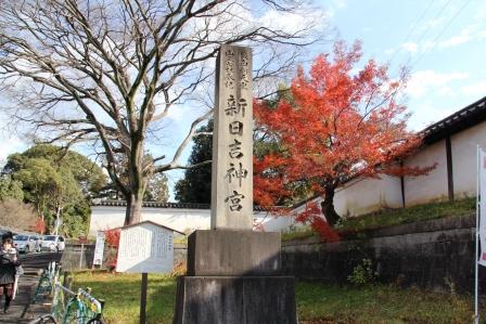 新日吉神宮入口_H25.12.10撮影