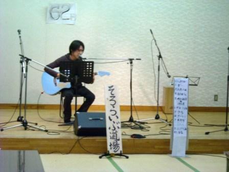 初出演のさいとうさん 水色のアコーステックギターで