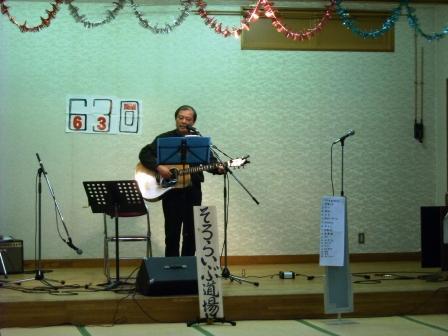 シーサーさんも久しぶり トリで歌いました。