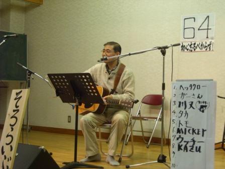 久々の参加 川又さんです。