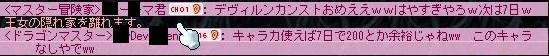 2012y04m18d_171053500.jpg