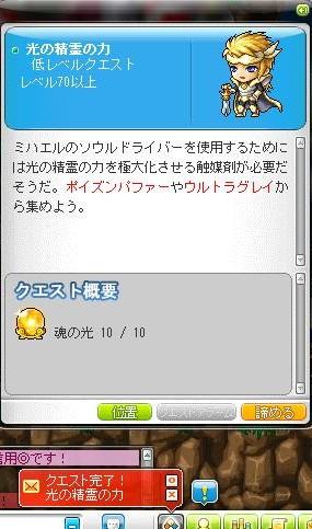 2012y04m18d_171106937.jpg
