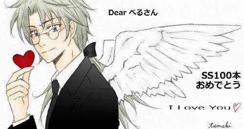 お祝い天使