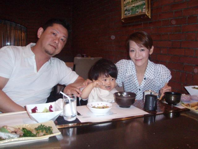 結婚記念日〜