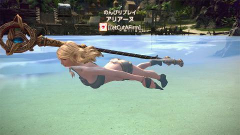 TERA_20120304_010133.jpg