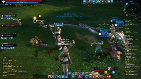 TERA_20120304_011209.jpg
