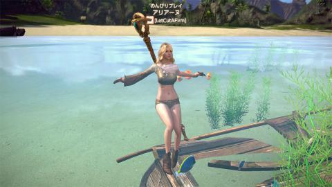 TERA_20120304_013748.jpg