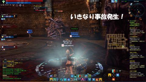 TERA_20120304_021320.jpg
