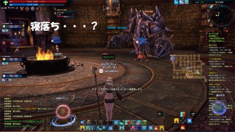 TERA_20120304_022129.jpg