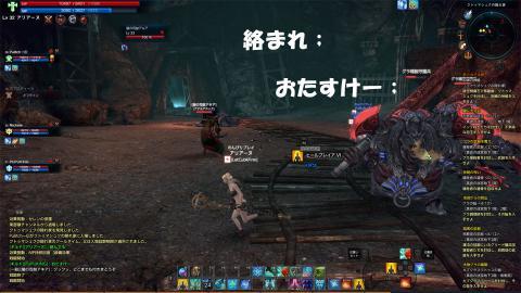 TERA_20120304_023323.jpg