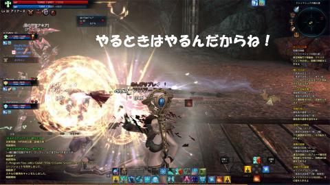 TERA_20120304_023401.jpg