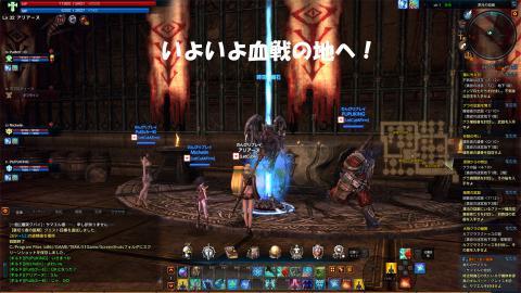 TERA_20120304_024209.jpg