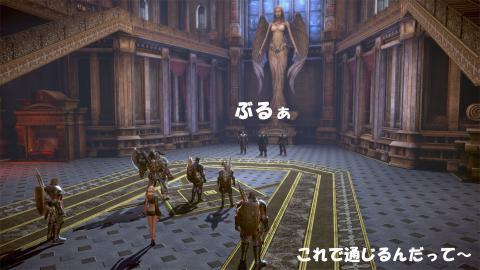 TERA_20120304_024310.jpg