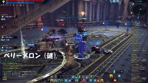 TERA_20120304_024419.jpg